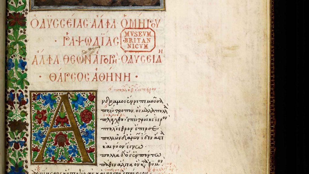 Manoscritti Digitalizzati