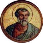 Papa Antero