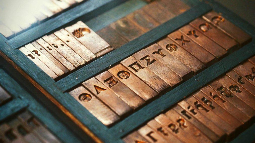 Transkribus, un software per la trascrizione di manoscritti